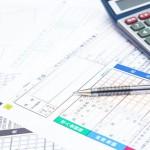 税務関連の書類