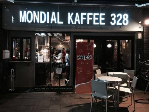 mondial kaffee 328外観