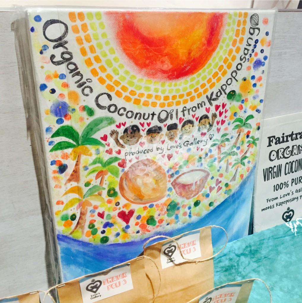 これがココナッツオイルの底力だ!インドネシア・カポポサン島の島民の収入を増やし、ダイナマイト漁業を撲滅させたココナッツオイルの凄さとその魅力@Yelp