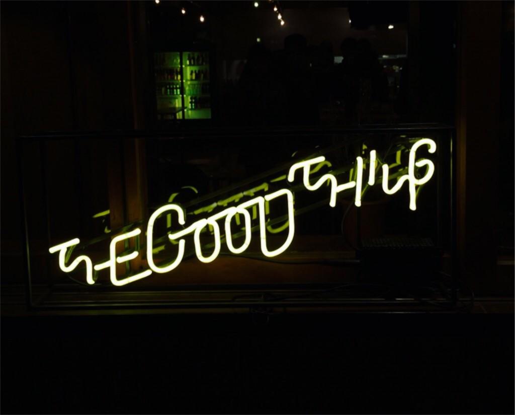 Yelp忘年会@南船場「The Good Thing」2015年のYelpの活動を通じて私が得たもの
