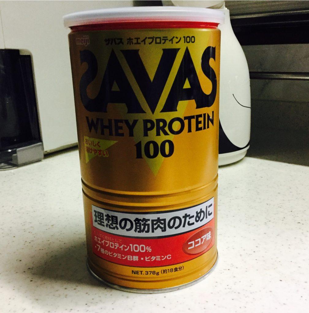 タンパク質が不足してると感じたらプロテインで補給を!「ザバス ホエイプロテイン100 ココア味」がネスレのミロみたいで美味しくておすすめ!