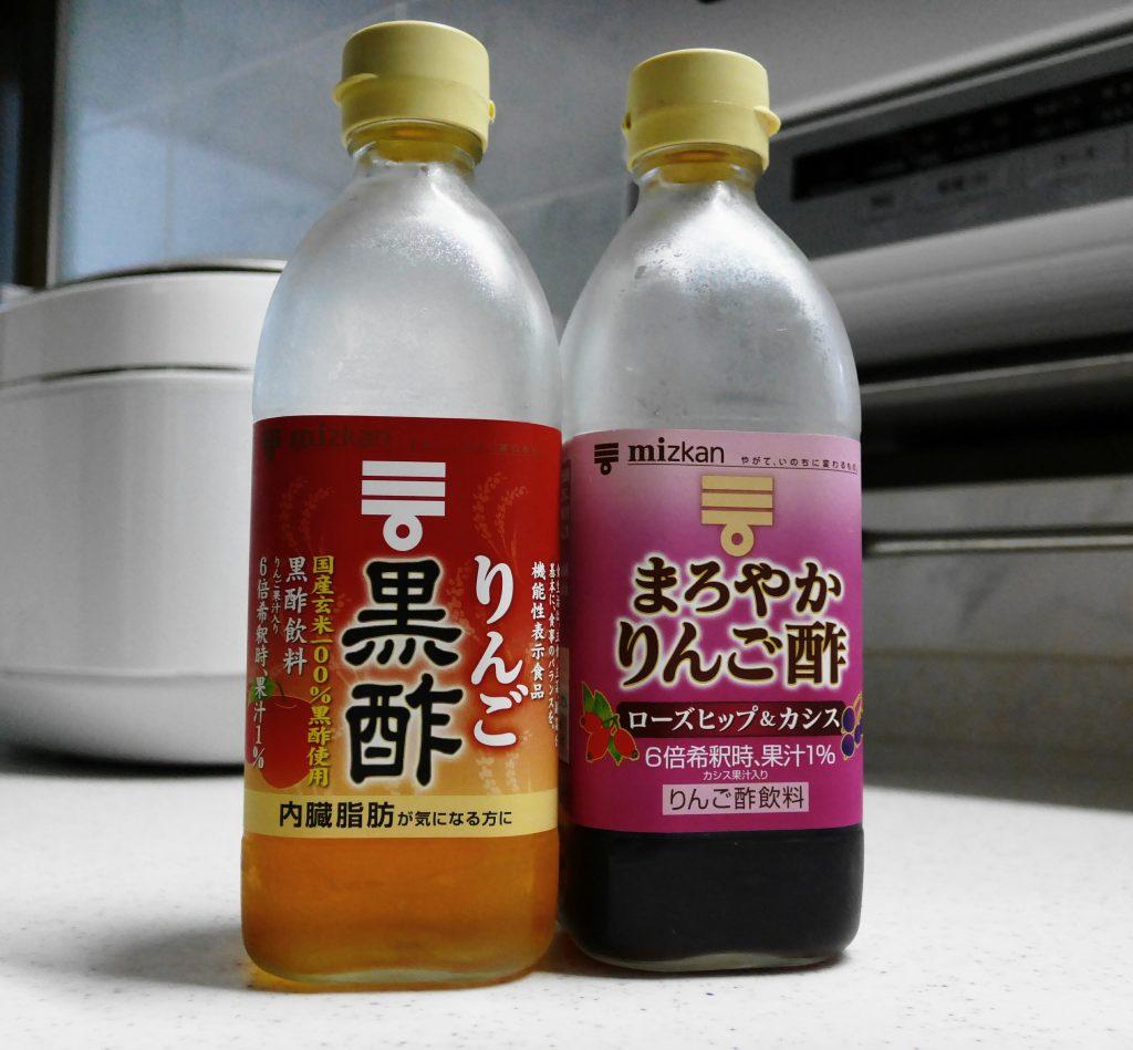 【サッパリ美味しい】リンゴ黒酢と炭酸水で作るお酢ドリンクレシピ