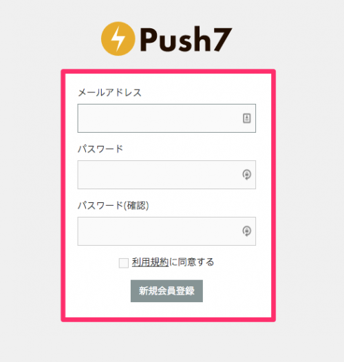 PUSH7_15