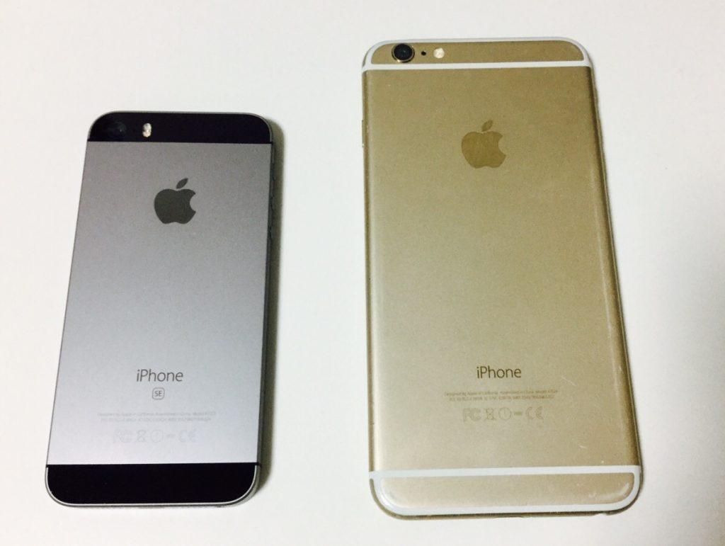 iPhone6PlusからiPhoneSEに変えたらKindleアプリで読書が捗らなくなったので、Kindle(Newモデル)ホワイトを買ってしまった件