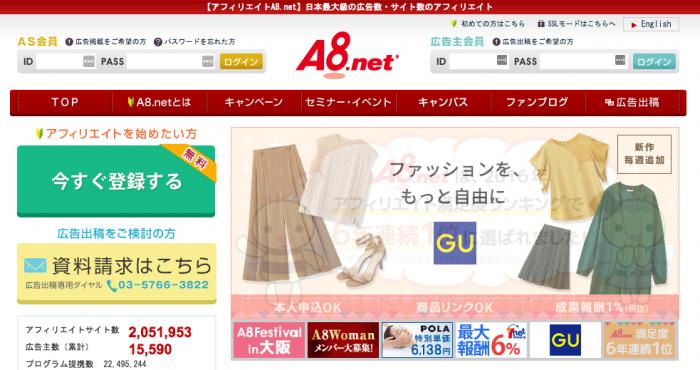 A8.net
