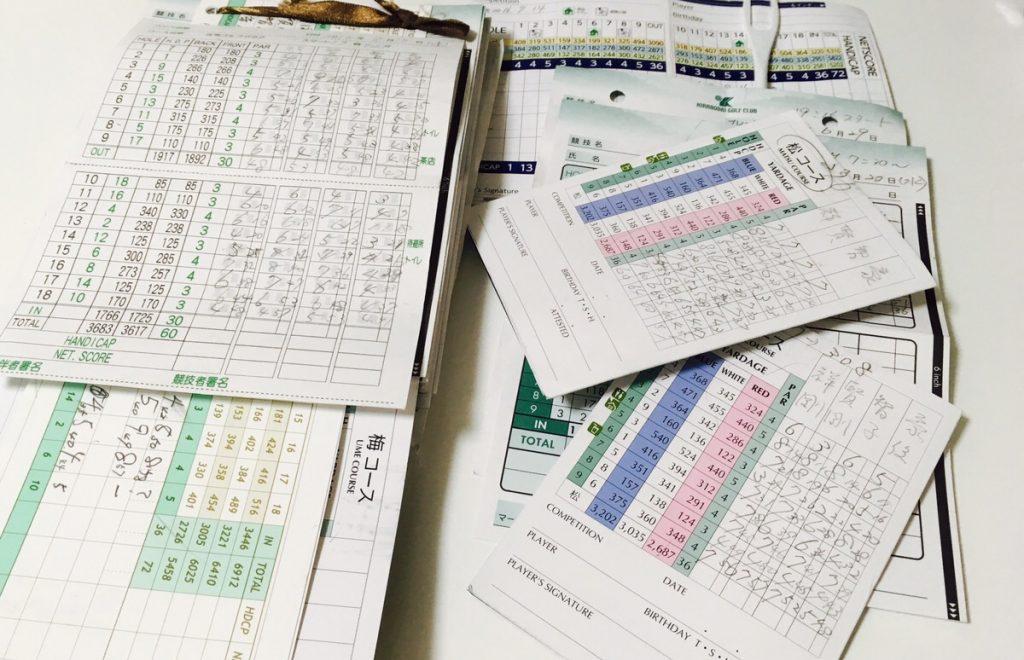 Gorian91のゴルフスコア100切りへの道(随時更新)