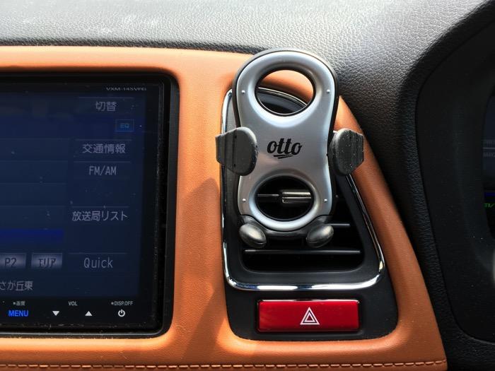 モバイルホルダーをホンダ・エディックスの車内に取り付けてみました。