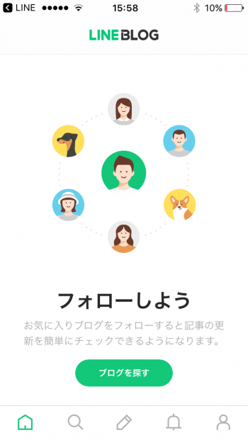 認証後は、気になるユーザーをフォロー