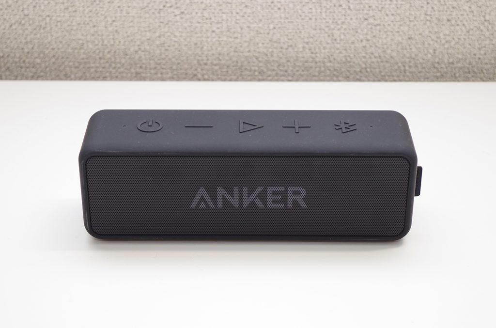 音良しコスパ良しのBluetoothスピーカー「Anker SoundCore2」を購入!イベントやアウトドア用としてもおすすめ