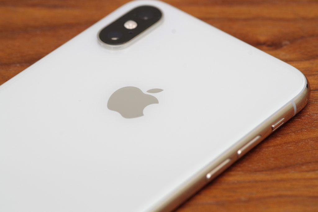 【iPhone XSレビュー】iPhone7とiPhone XSの違いや乗り換えて感じたこと