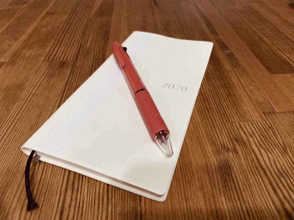 ほぼ日手帳2020weeksホワイトラインを購入。未来の自分のためにやっておきたいことを3つ書くシンプルな僕の使い方と合わせて紹介