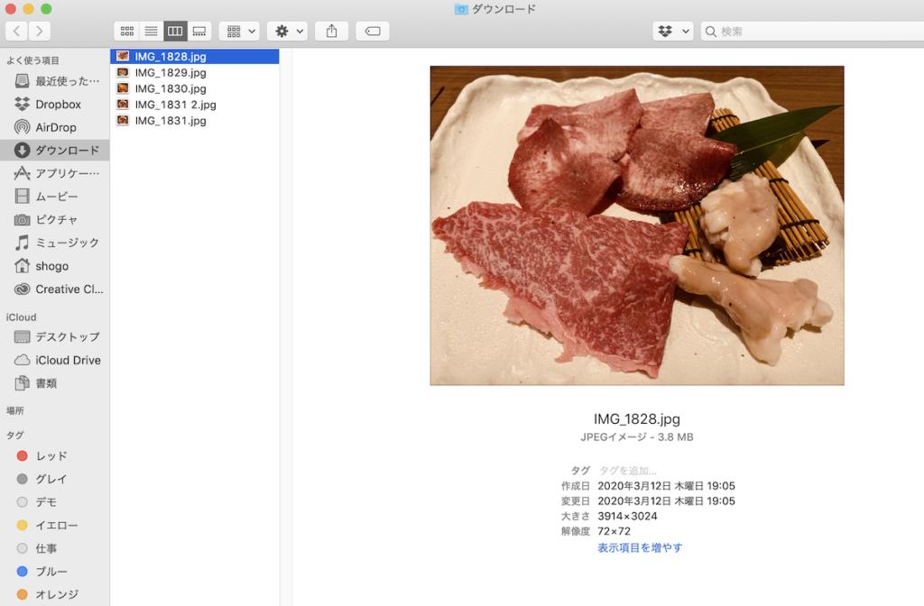 AirDropを使ってiPhoneからiMacに写真転送する方法