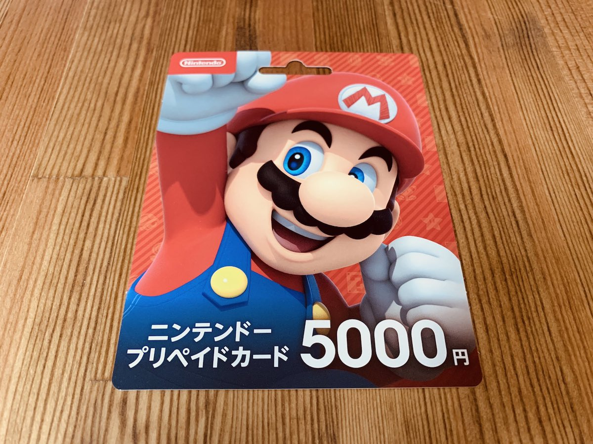 カード プリペイド nintendo switch セブン