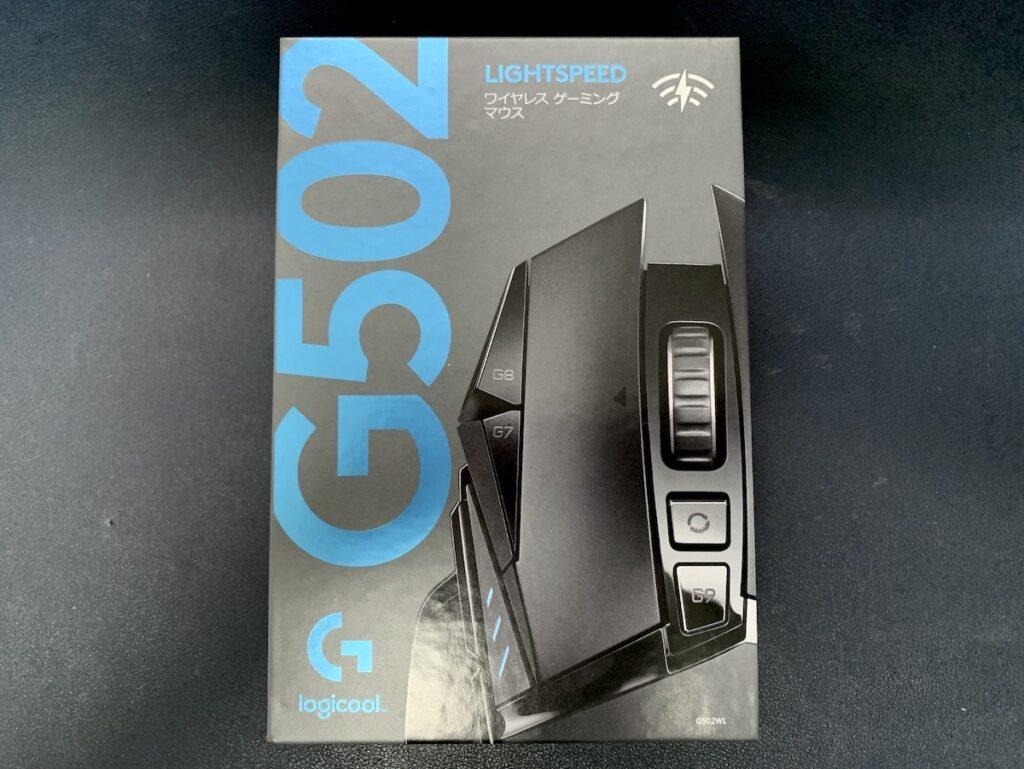 ロジクールG502 LIGHTSPEEDワイヤレスゲーミングマウスレビュー。ハイセンシでFPSゲームをする人におすすめ